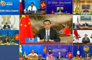 历时8年,终于签署!RCEP为何对中国如此重要?