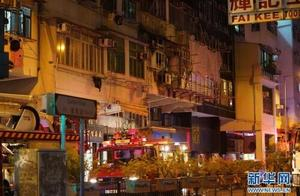 香港九龙一居民楼发生火灾导致至少7人死亡