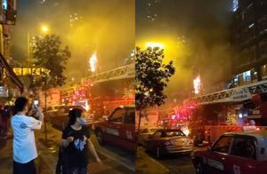 香港油麻地火灾致7死 西九龙重案组接手调查原因