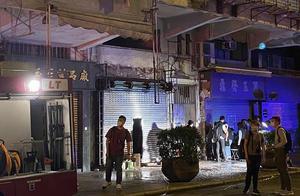 香港油麻地火灾致7死 香港消防处将成立专责调查小组