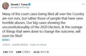 特朗普发文称2020总统选举违宪:非但不让步仍在想方设法地留任