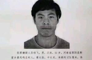 河南原阳一家6口被杀警方追捕31岁嫌疑男子!最高悬赏5万