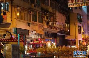 香港一居民楼起火,已致7死10伤!