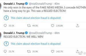 """""""我不承认!""""特朗普首次称""""拜登获胜""""后又连发两推""""变卦"""""""