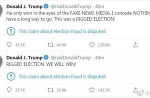 """说漏嘴了?首次承认""""拜登获胜"""",特朗普又双叒急了"""