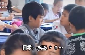 「TFBOYS」「分享」201116 考古小学时候的王俊凯,当时问判断题答案的小男孩好可爱