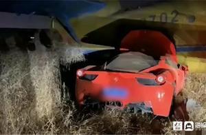浙江义乌一法拉利跑车撞上飞机 未造成人员伤亡