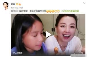 张庭10岁女儿被嘲太丑,霸气反击:我又不靠脸吃饭