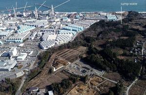 日本发布研究:福岛核电站周边地下水检出超量放射物
