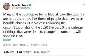 """特朗普的""""选举欺诈""""法律战:多年的谋划遇上""""搅局者"""""""