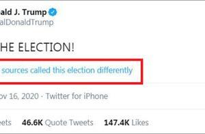 特朗普说他赢了,大概就是这个意思吧