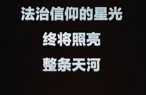 关于哈尔滨双城法院法官郝剑遭报复杀害情况的通报