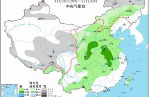 """大范围雨雪将覆盖超7成国土 东北江南气温""""断崖式""""下跌"""