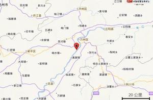 重庆万州区发生3.2级地震 2020重庆地震最新通报