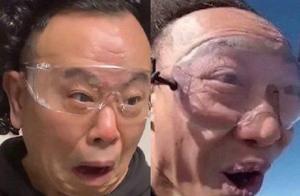 潘长江搞笑模仿陈奕迅 网友:发际线演的好