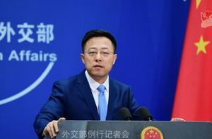 外交部:任何损害中国核心利益、干涉中国内政行径都将遭到坚决回击