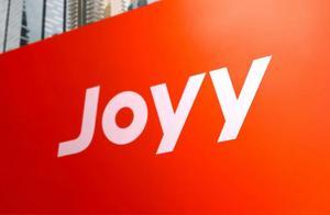 百度拟36亿美元收购YY直播,欢聚集团此前已剥离虎牙