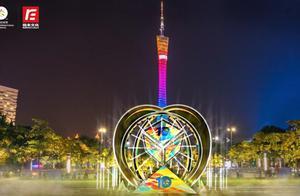 早参 | 广州国际灯光节今日开幕;穗港澳直升机航线正式开通