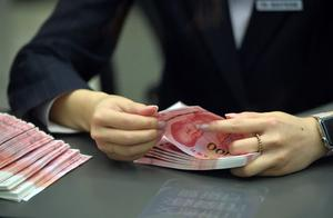 人民币对美元汇率升到6.5时代,此前央行国资委联合座谈会释放新信号