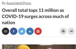 北美观察丨七天增加100万,美国新冠疫情传播速度前所未有