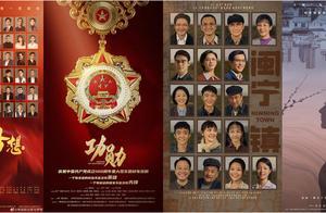 《闽宁镇》《幸福到万家》等获广电总局2020电视剧剧本扶持