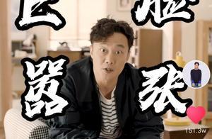 """陈奕迅入驻抖音""""玩得火热""""站内花式应援上演""""万物皆可Eason"""""""