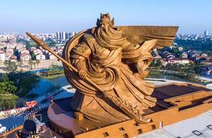花1.7亿造关公像,荆州表态