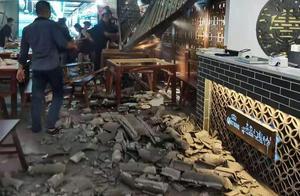 福建漳州一餐饮店坍塌数人送医