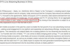 36亿美元收购YY直播,百度寻求多元化收入