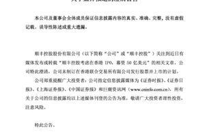 每经20点 | 天津市2名集中隔离的冷链从业人员核酸检测阳性;国家卫健委:新冠毒感染者治愈出院后6个月内暂拒献血
