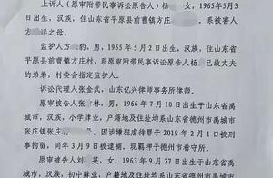 山东女子不孕被虐打致死:遭摧残长达半年,一审法院程序违法