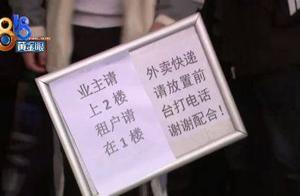 """""""蛋壳公寓""""承诺""""永远不跑路"""",房东租客放心吗?"""