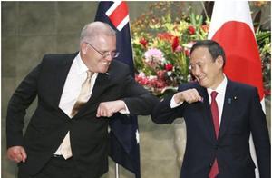补壹刀:剑指中国?日澳就两国防务协定达成一致,就差临门一脚