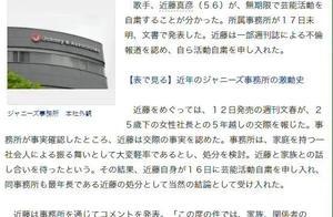 日本娱乐圈宇宙级渣男又曝出轨!曾令中森明菜割腕、让梅艳芳成小三…