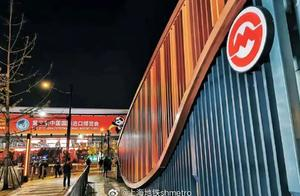 进博保驾回顾:上海地铁维保人的进博时间