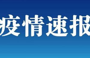 31个省区市新增确诊27例,本土15例在辽宁和北京