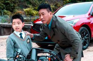 广汽Acura微电影《不一样的父亲》发布
