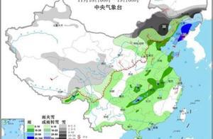 全国天气预报:东北华北雨雪加强 南方大部明起气温跳水