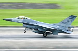 台军发现失联F-16战机信号与疑似蒙皮