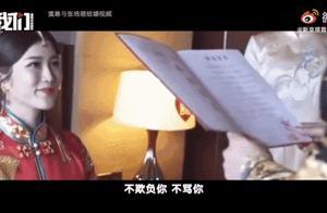 张培萌妻子首谈家暴细节:他说运动员雄性激素高,真想打能打死我