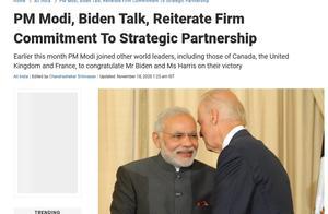 莫迪与拜登通完话,印媒突然有信心:预计拜登将支持印度入常