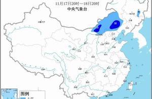 今冬首个暴雪预警来了!北京这周会下雪吗?