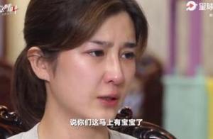 张培萌妻子谈产后第17天被家暴细节首度曝光:3次报警都无疾而终