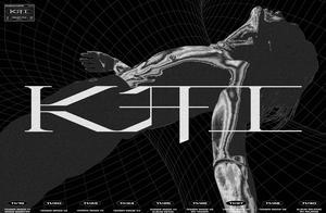 EXO成员KAI进入SOLO出道倒计时!首张个人专辑《KAI (开)》日程海报公开,引热议