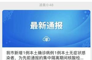 最新!风险等级再调整,郑州发布重要通知