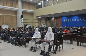 26人受审!淮安公开审理一起大规模有组织考试作弊案!