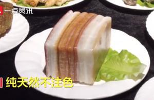 逼真!中国美术馆展出纯玉石制作满汉全席,108道菜价值380万元