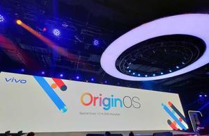 一切从原开始,vivo全新系统Origin OS正式登场