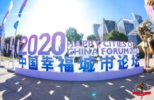 12连冠!中国最具幸福感城市,成都的秘密是?