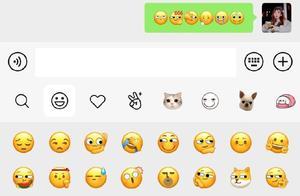 微信表情更新:现在你可以「裂开」了